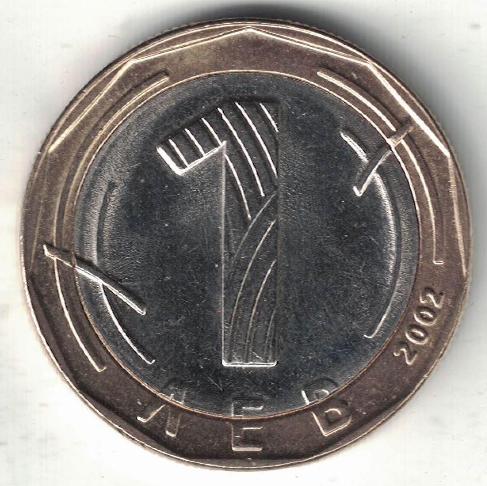 "BULGARIA 2 LEVA /""PAISIUS OF HILENDAR/"" 2015 BI-METAL COIN USED"